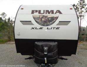 Palomino Puma XLE 31 BHSC- queen bed and bunkhouse with entertainment center